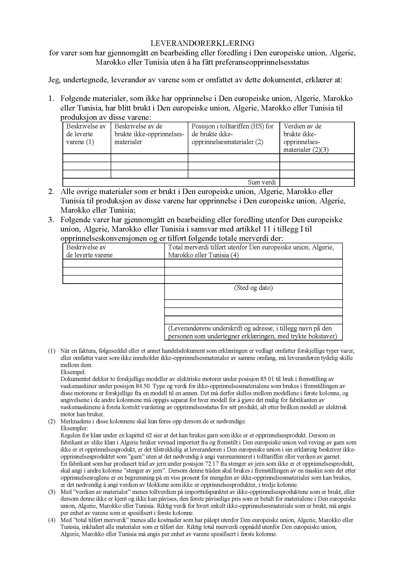 Regional konvensjon om felles preferanseopprinnelsesregler